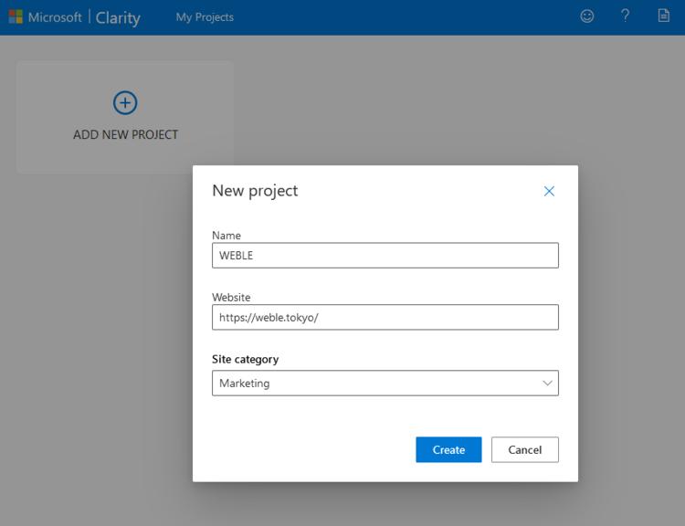 ClarityでNew projectを作成